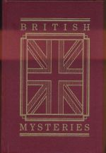 Great British mystery stories of the twentieth century