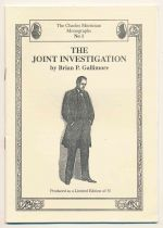 The joint investigation
