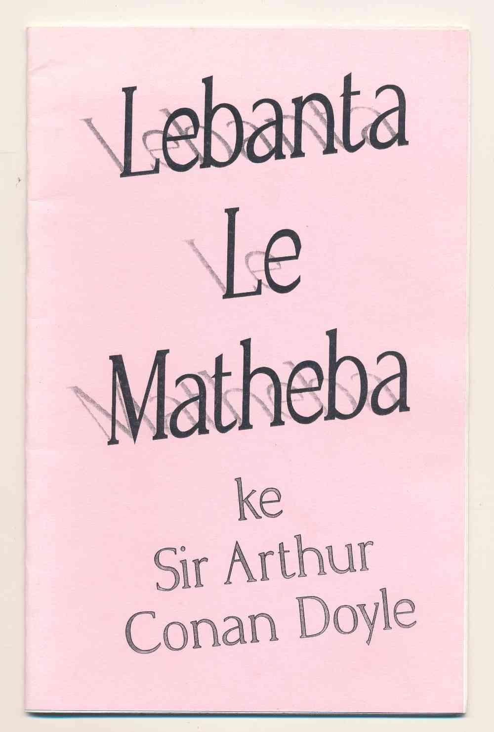 Lebanta le matheba
